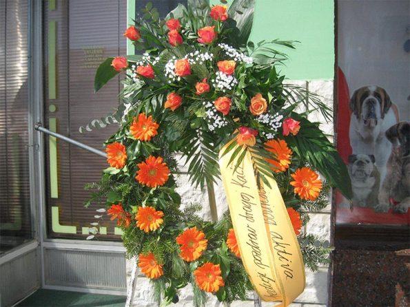 cvjecarnica-palma-vijenac3